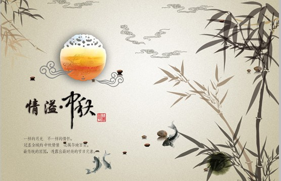 关于中秋节的英语词汇