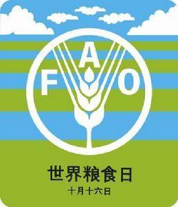 关于世界粮食日的英语作文图片