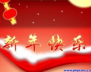 2013新年英文祝福语大全