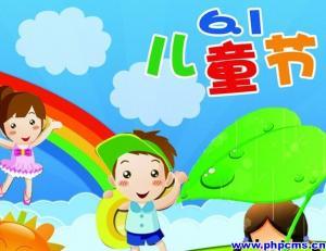 六一儿童节的由来 英文版