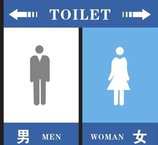wc厕拍第4页_注意:老外面前文雅点 别再把厕所叫做wc 你知道w.c.